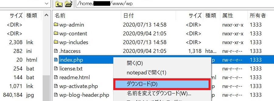 FFFTPは右クリックからダウンロードできる