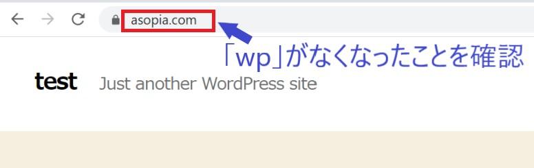 「URL」を確認する