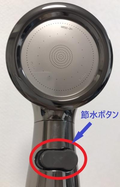 節水ボタンがついているものがお勧め
